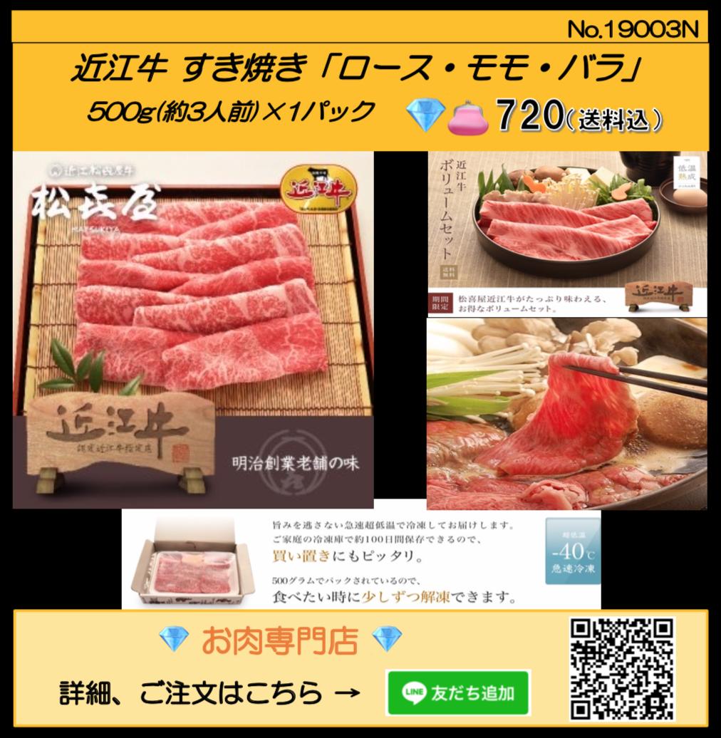 f:id:naokofukugyou:20190414181048p:plain