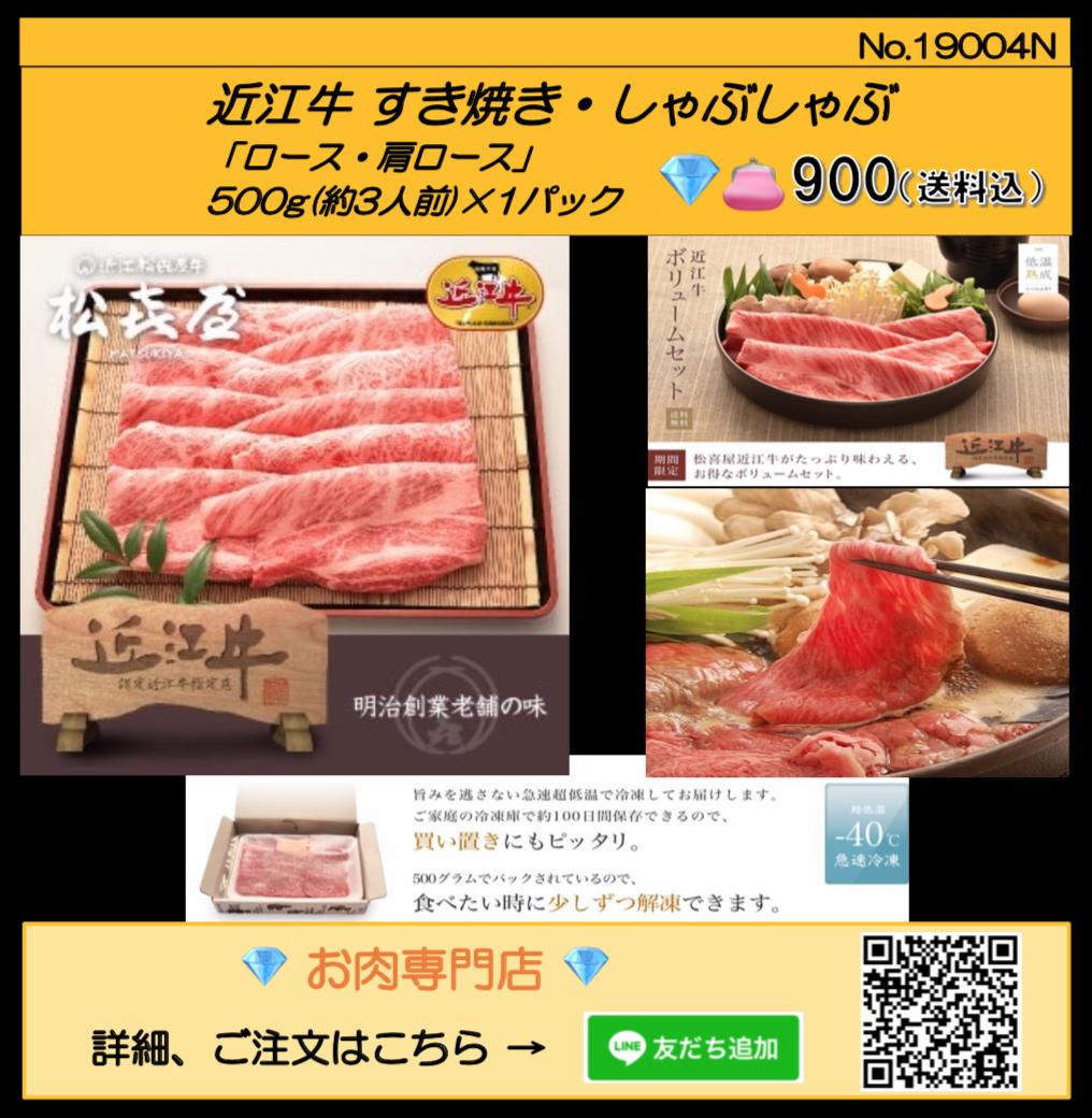 f:id:naokofukugyou:20190414181153p:plain