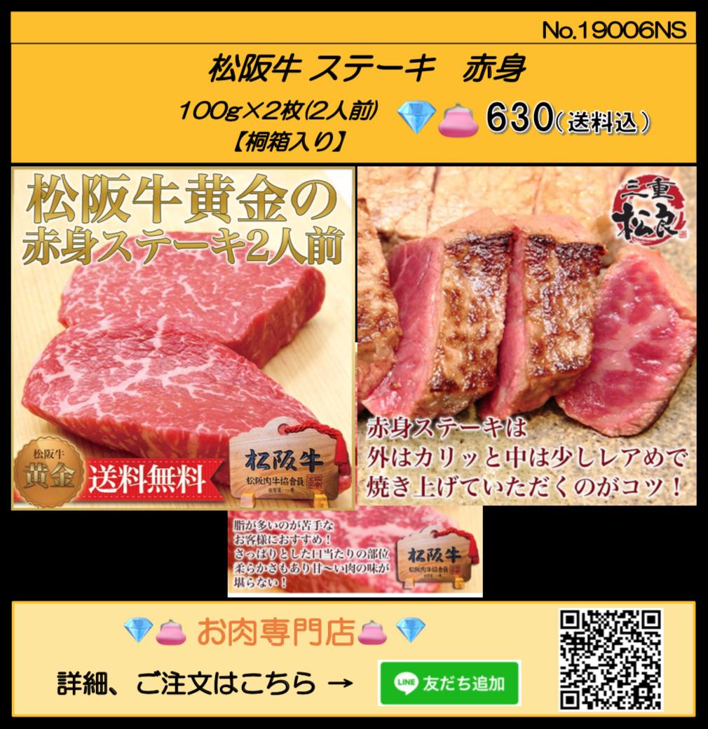 f:id:naokofukugyou:20190414181304p:plain
