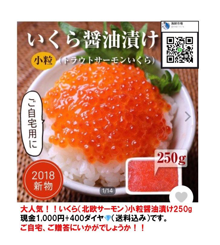 f:id:naokofukugyou:20190421121629j:plain