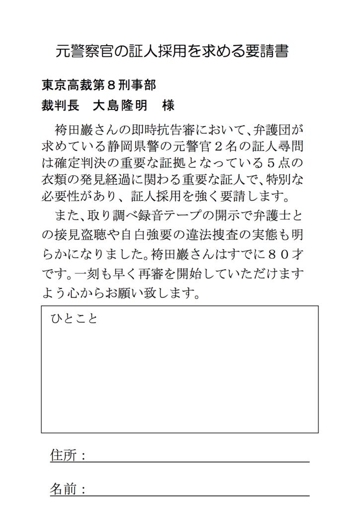 f:id:naokosasaki:20160703084907j:plain