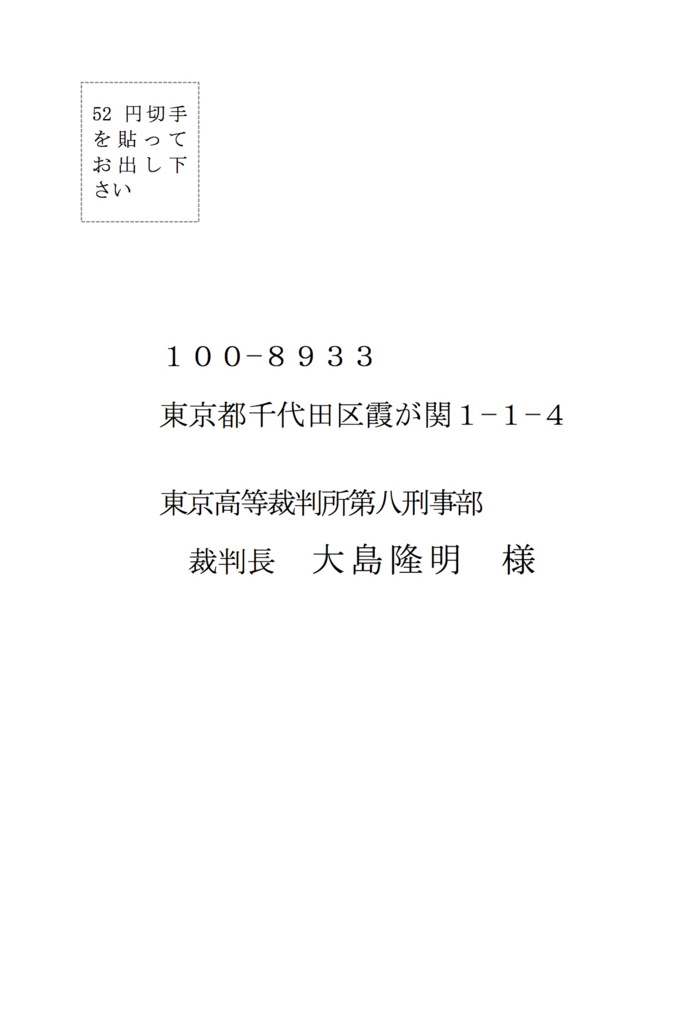 f:id:naokosasaki:20160703085018j:plain