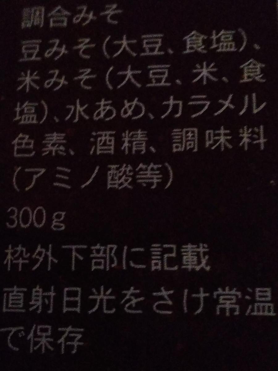 f:id:naomi-b:20191223020015j:plain