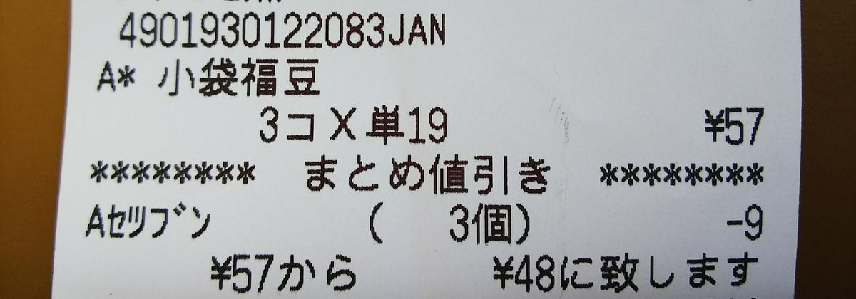 f:id:naomi-b:20200210160126j:plain