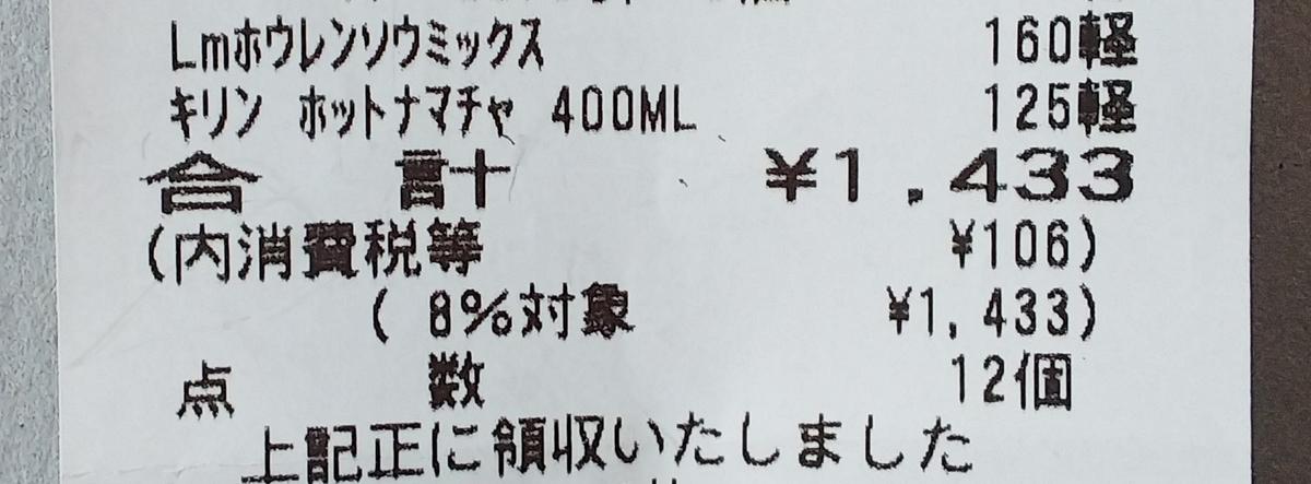 f:id:naomi-b:20210116062420j:plain