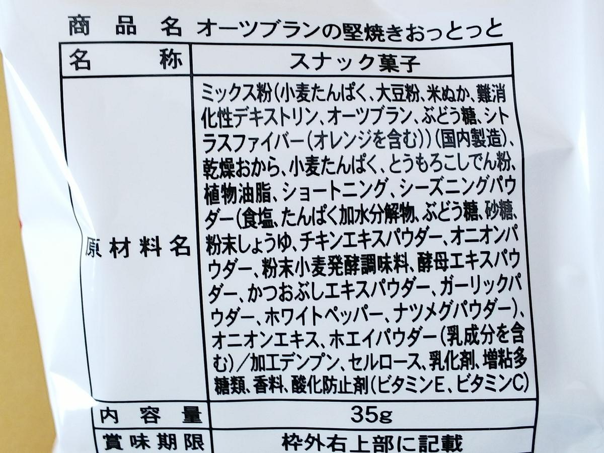 f:id:naomi-b:20210509135105j:plain