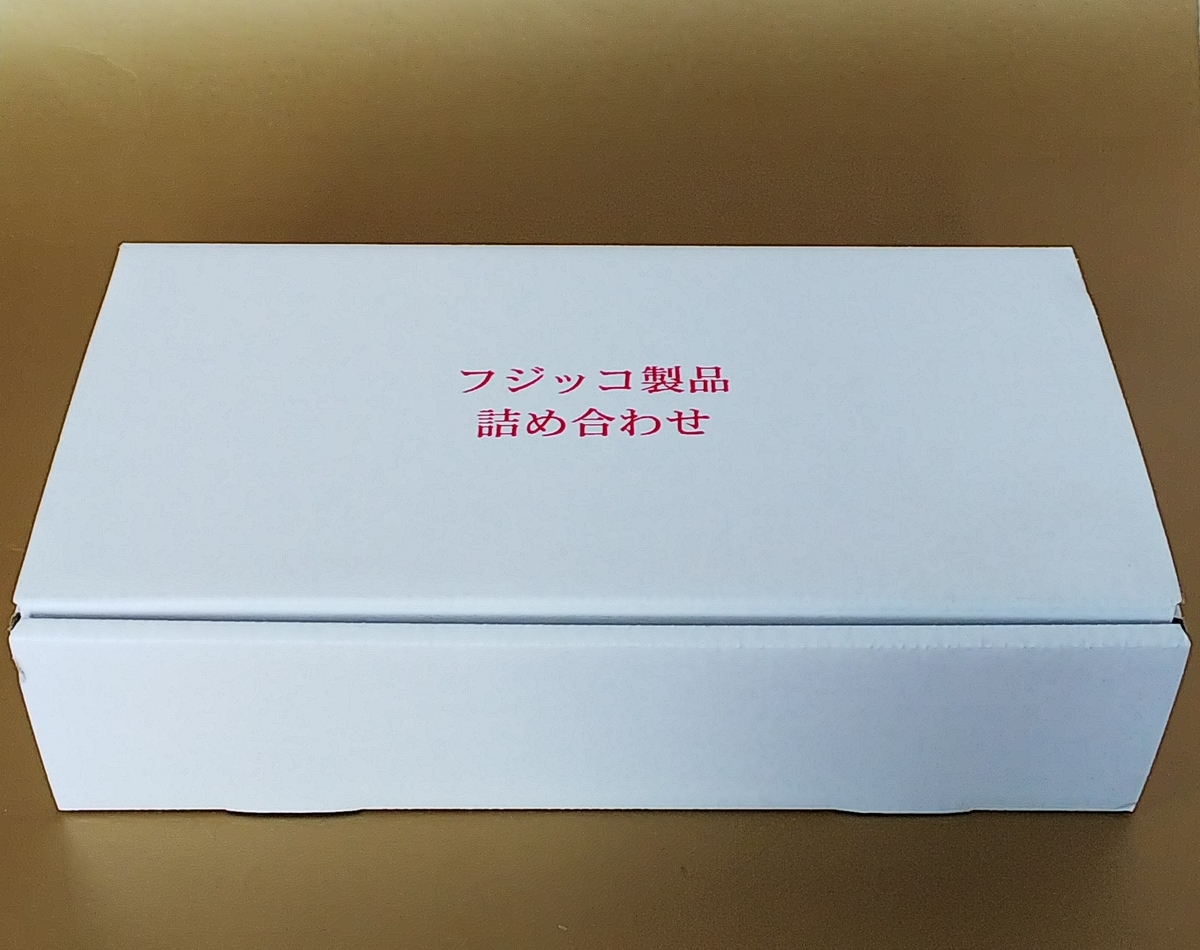 f:id:naomi-b:20210618114450j:plain