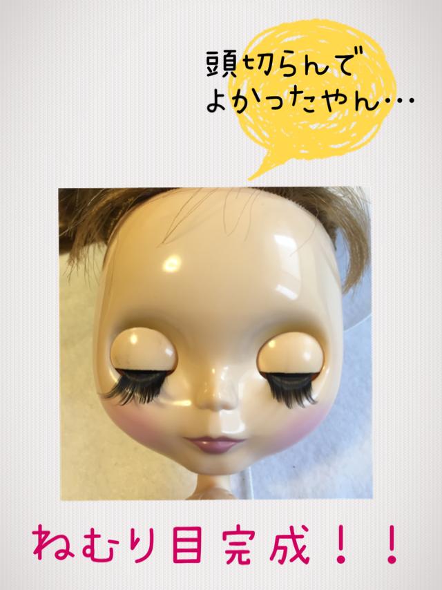 f:id:naomi-p:20170701002056p:plain