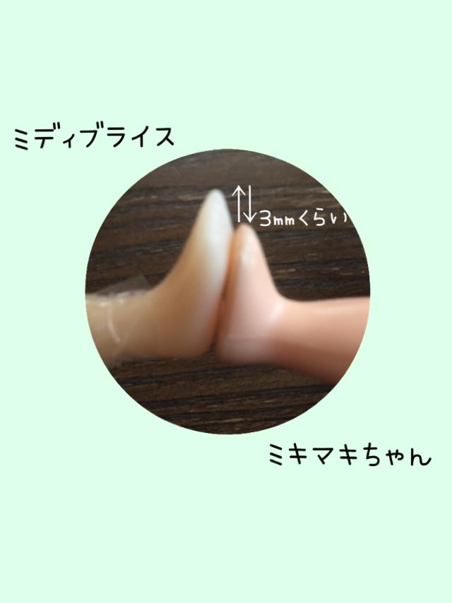 f:id:naomi-p:20170802144223p:plain