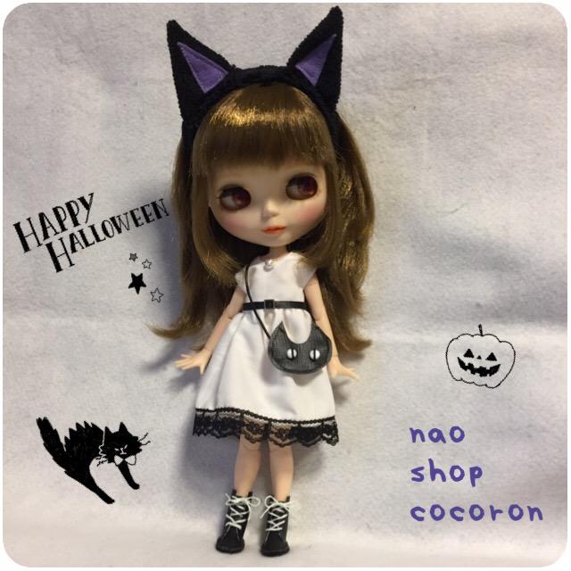 f:id:naomi-p:20171006172252j:plain