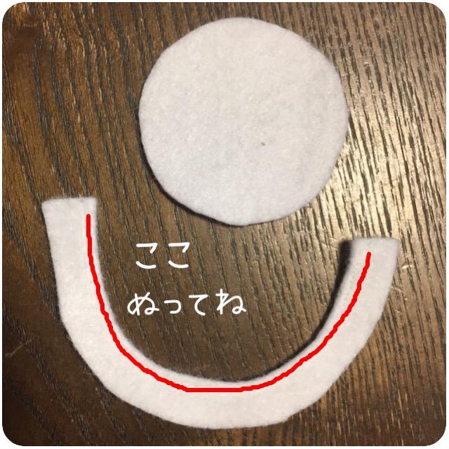 f:id:naomi-p:20171027210321j:plain