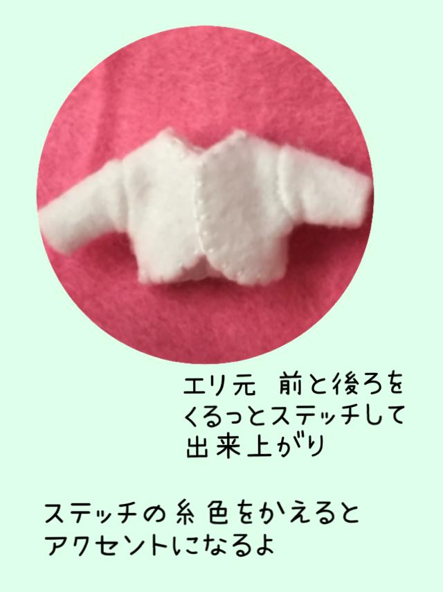 f:id:naomi-p:20171110223733p:plain