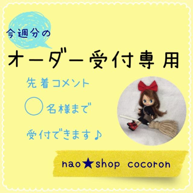 f:id:naomi-p:20171111173302j:plain