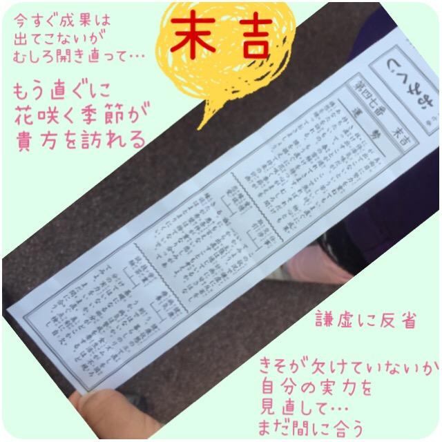 f:id:naomi-p:20180101235927j:plain