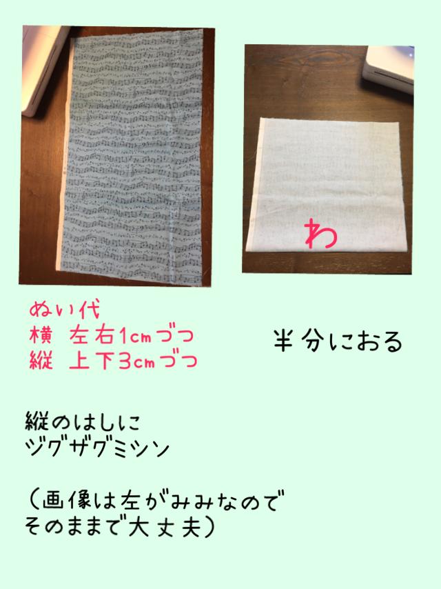 f:id:naomi-p:20180226230057p:plain