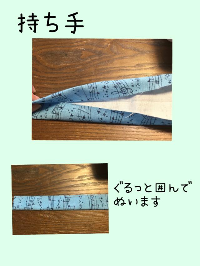 f:id:naomi-p:20180226231802p:plain