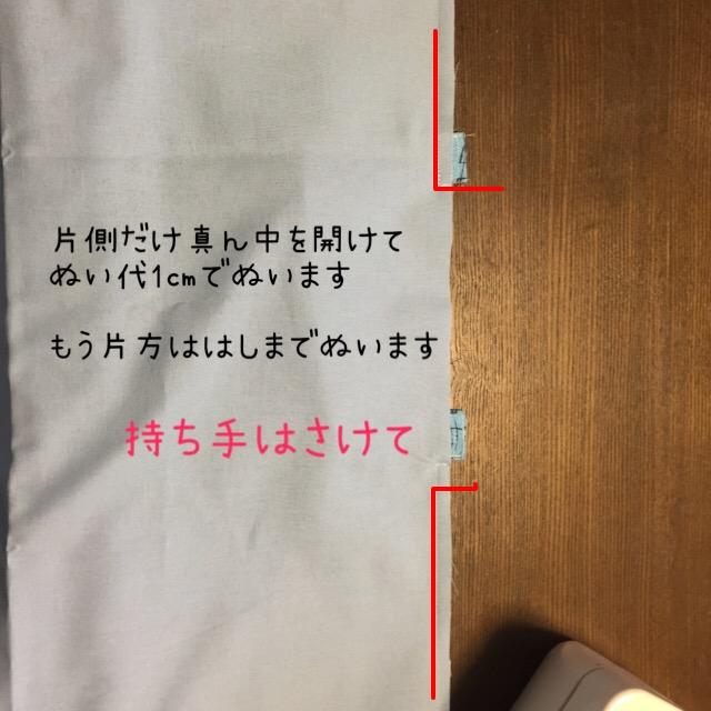 f:id:naomi-p:20180226232422j:plain