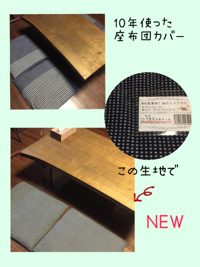 f:id:naomi-p:20180629223503p:plain