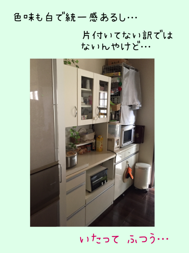 f:id:naomi-p:20180912193238p:plain