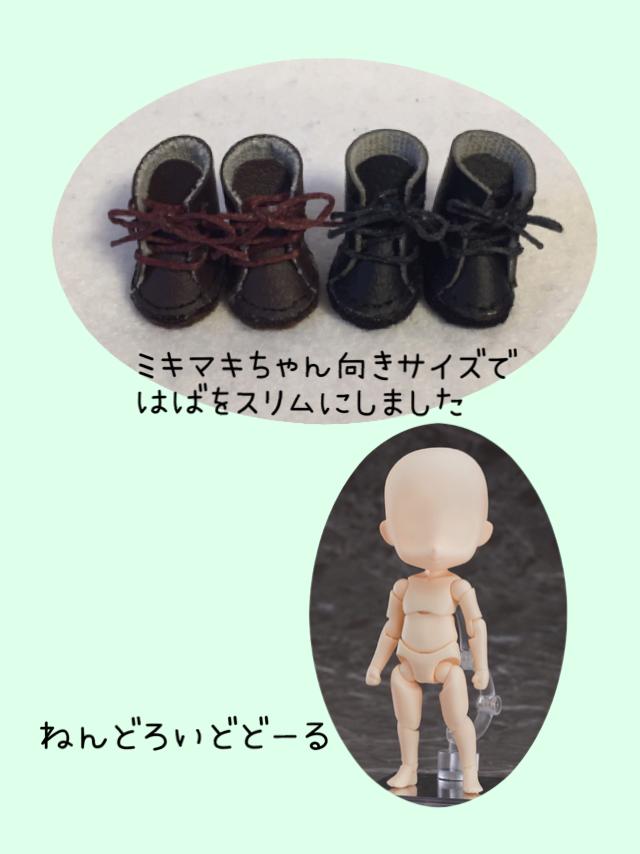 f:id:naomi-p:20181201003145p:plain