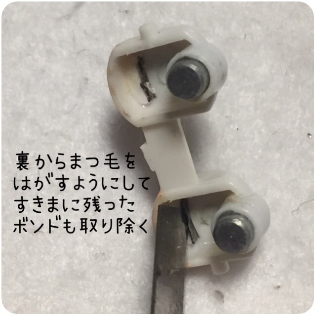 f:id:naomi-p:20181207173255j:plain