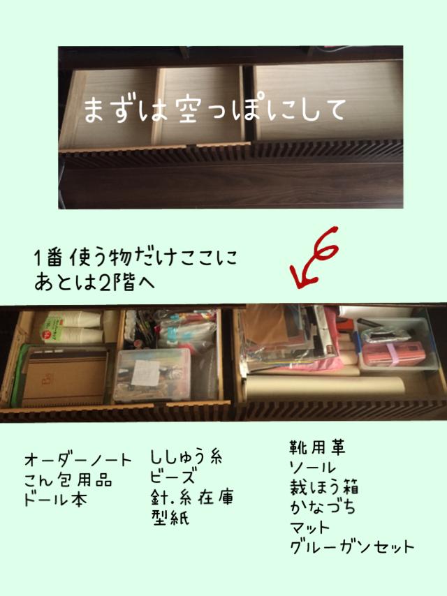 f:id:naomi-p:20190509233553p:plain