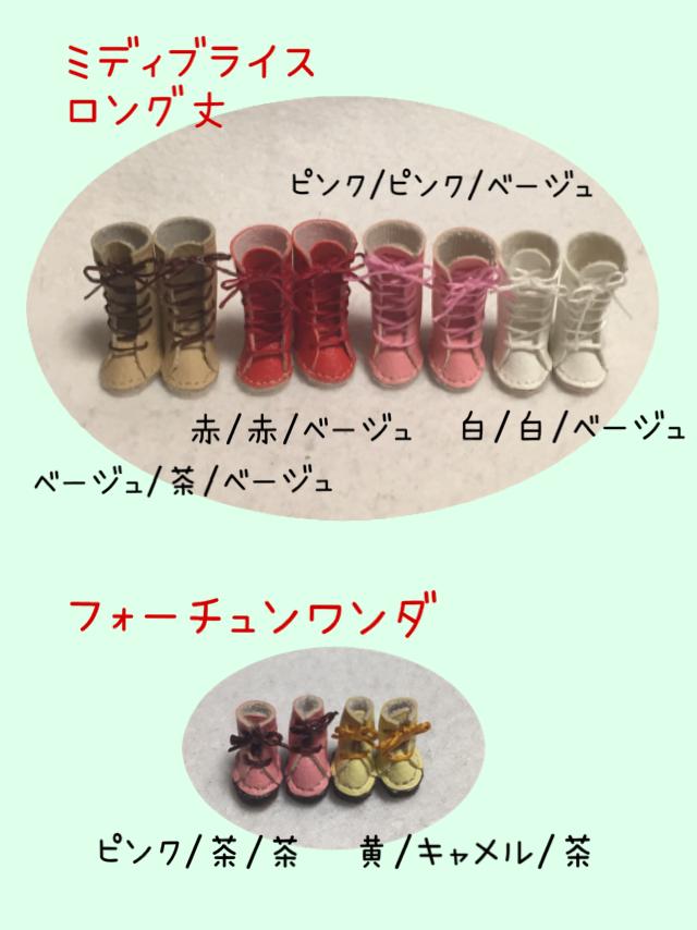 f:id:naomi-p:20190511204055p:plain