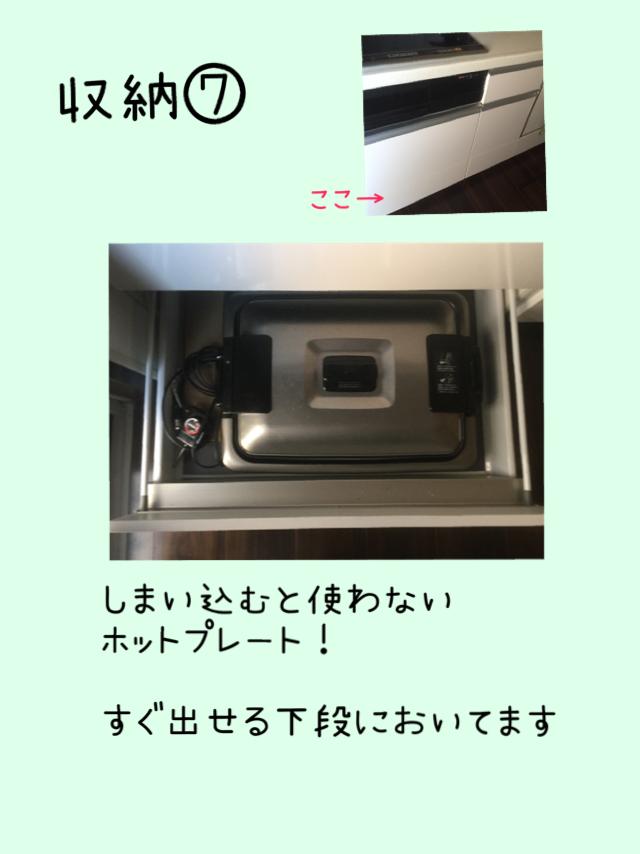 f:id:naomi-p:20190513170812p:plain
