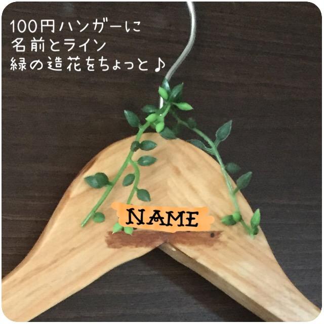 f:id:naomi-p:20190515153214j:plain