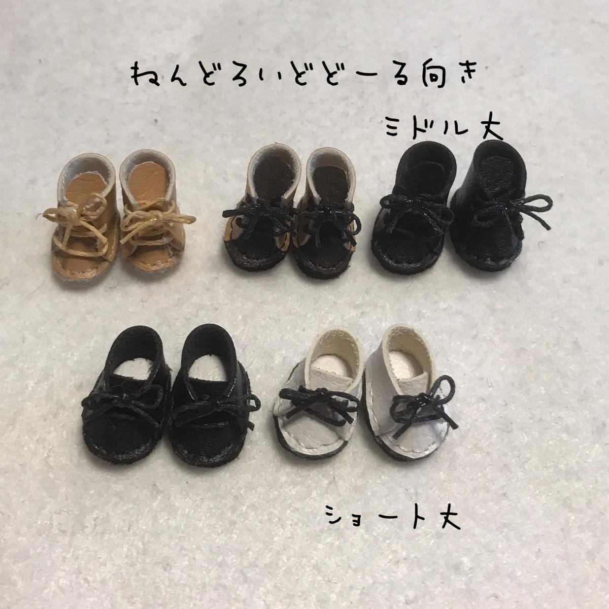 f:id:naomi-p:20191004170236j:plain
