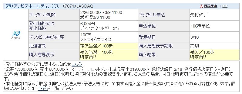 f:id:naomi-up1:20210305102521p:plain