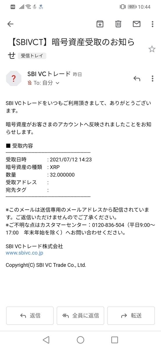 f:id:naomi-up1:20210713111419j:plain