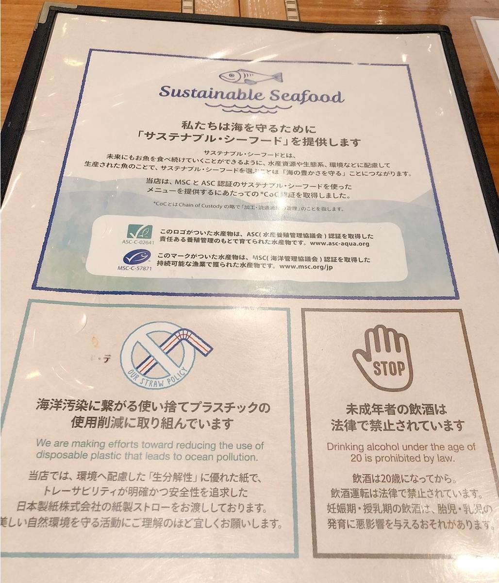 f:id:naomi_japan:20210531061711j:plain