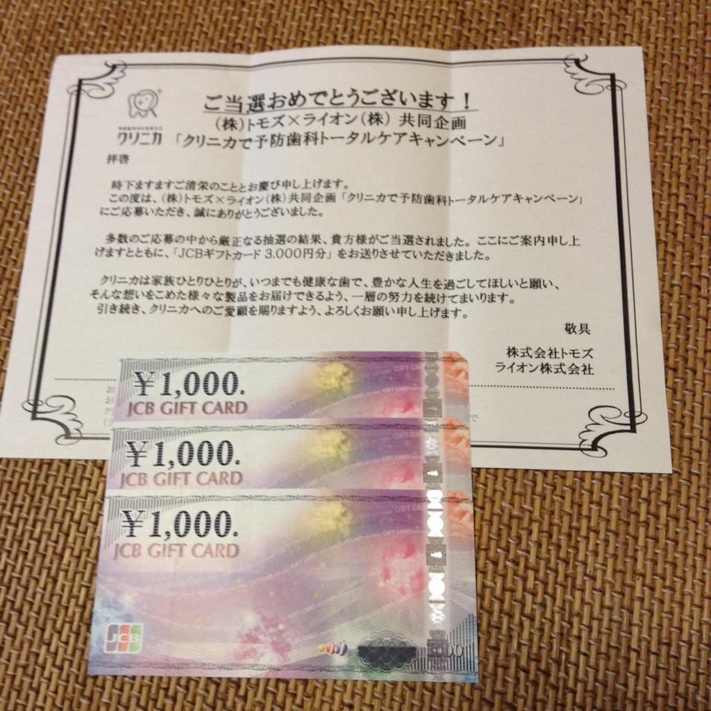 f:id:naomusu2:20160705210748j:plain