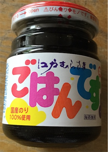 f:id:naomusu2:20161014185532j:image
