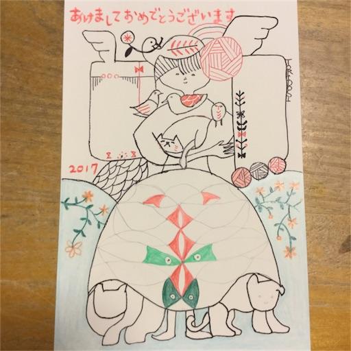 f:id:naomusu2:20161112213131j:image