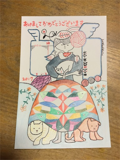 f:id:naomusu2:20161119123727j:image