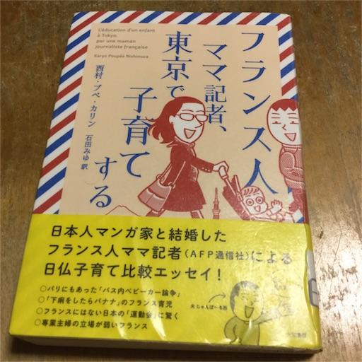 f:id:naomusu2:20161126202329j:image