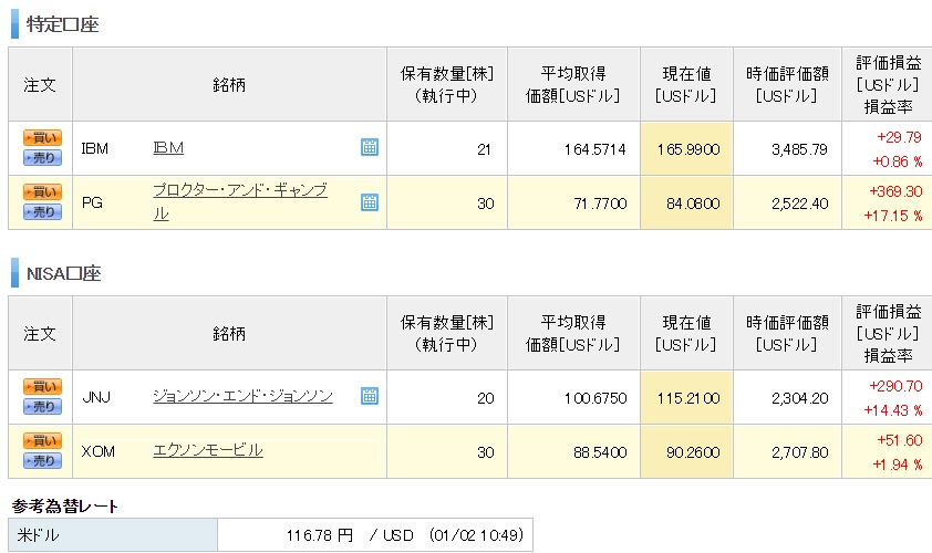 f:id:naomusu2:20170102105922j:plain