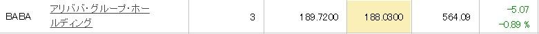 f:id:naomusu2:20171128093248j:plain