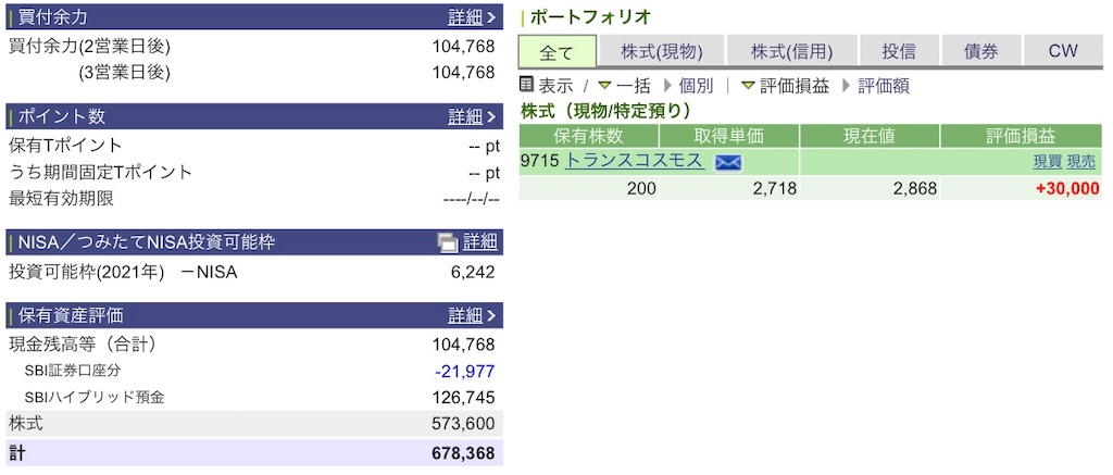 f:id:naonaokurokuro:20210208210017j:image