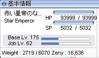 f:id:naonaoo:20201025035439j:plain