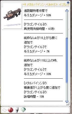 f:id:naonaoo:20210112172240j:plain