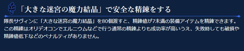f:id:naonaoo:20210119151934j:plain