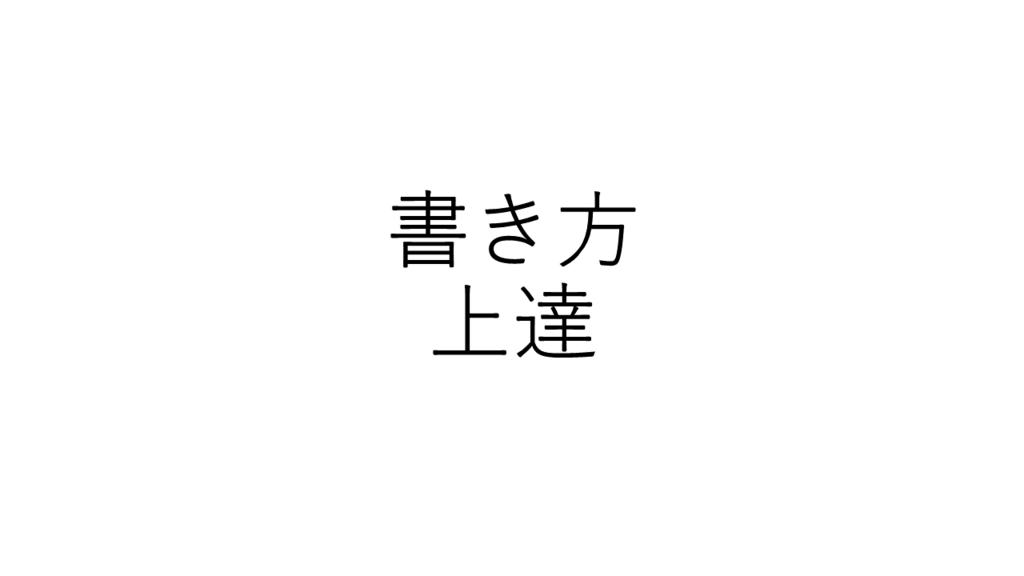 f:id:naooo1224:20181014113422p:plain