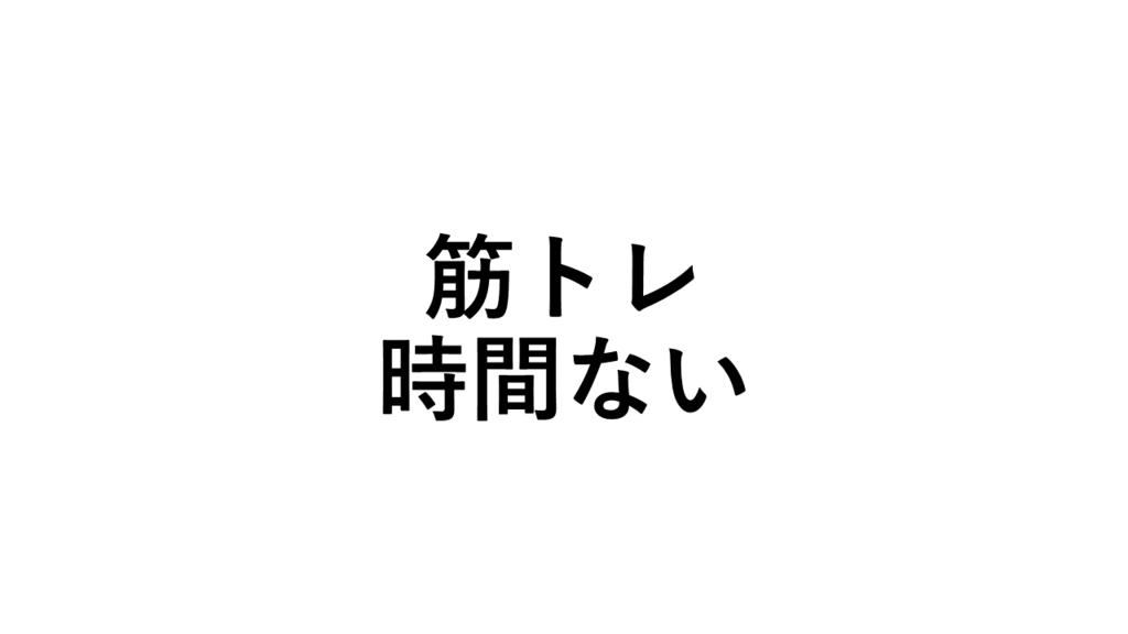 f:id:naooo1224:20181027100029p:plain