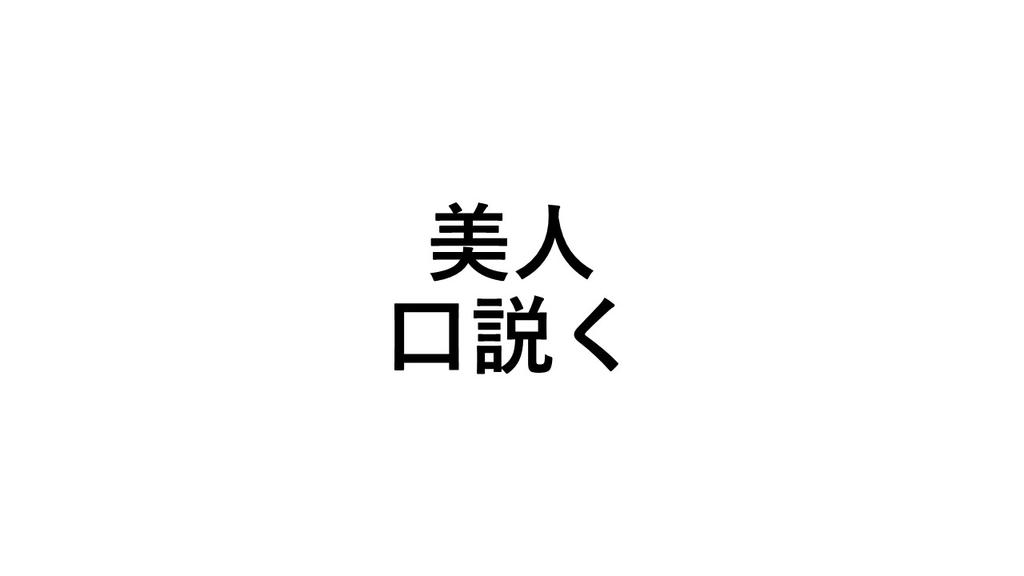 f:id:naooo1224:20181027151950j:plain