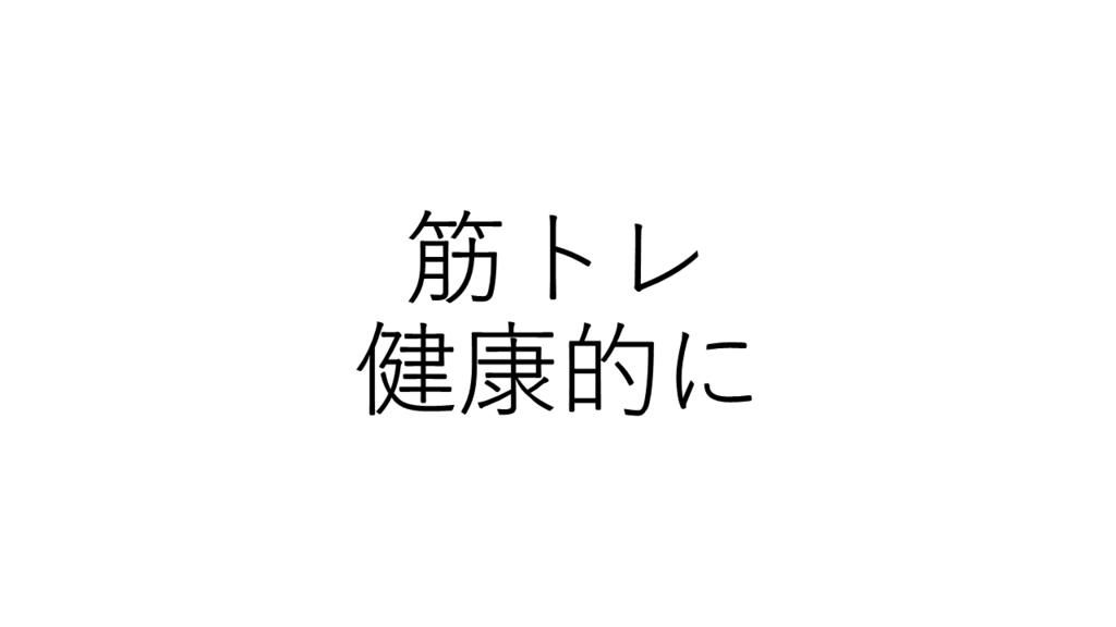 f:id:naooo1224:20181103095121p:plain