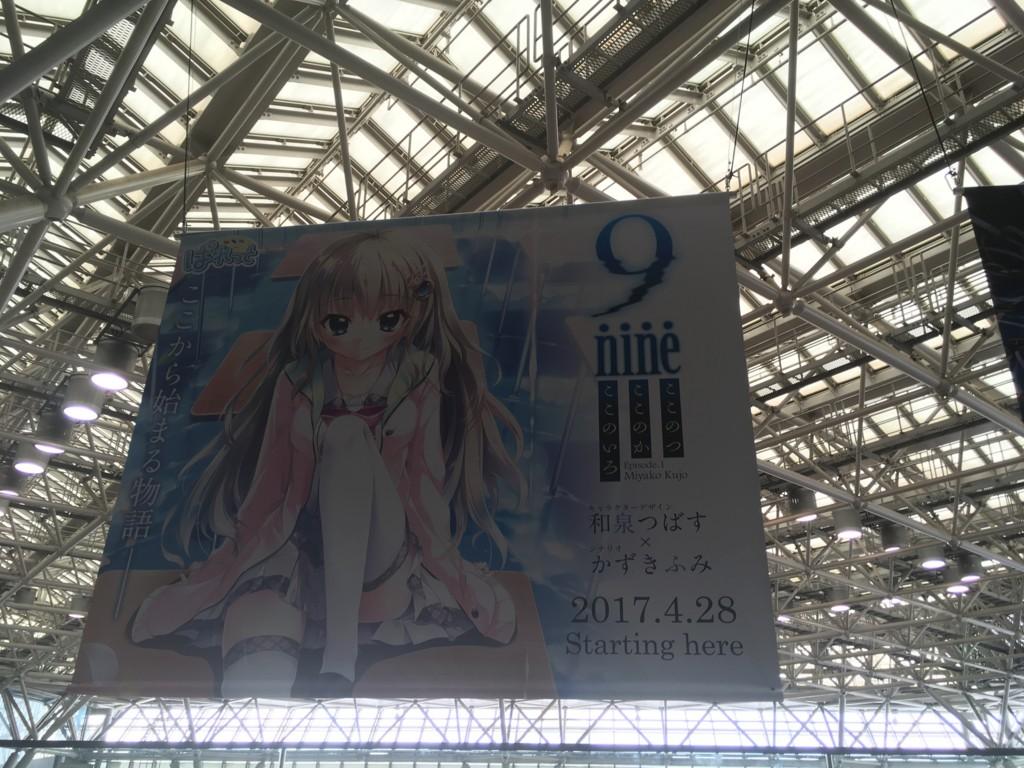 f:id:naopi_chan:20161229123252j:plain