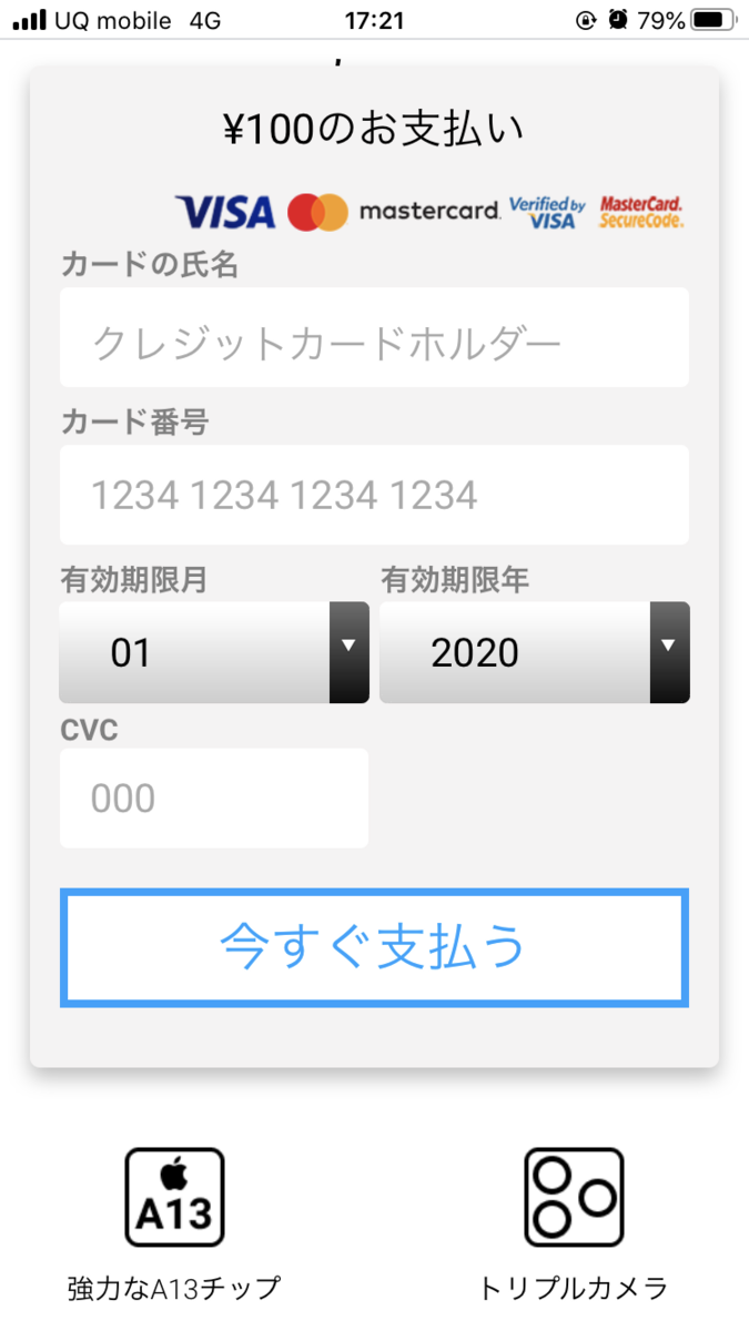f:id:naoppi33:20200723223809p:plain